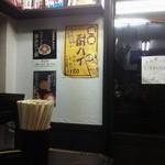 41881381 - 酎ハイ180円