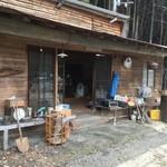 東の里 百円食堂 -