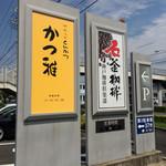 神戸珈琲倶楽部 - お店の看板