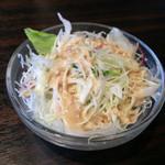 神戸珈琲倶楽部 - ランチのサラダ