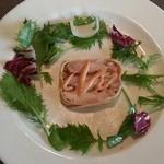 レストラン・ボンヴィヴァン - 鶏肉と野菜のテリーヌ