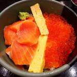 富水 - 鮭親子丼1000円