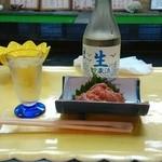 魚元 - 塩辛と男山