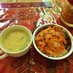 ナマステ ガネーシャ マハル - ガネーシャランチ(1200円)のスープとサラダ♪