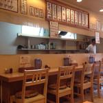 京都仕込みのかれーうどん 椿 - 店内、カウンター席