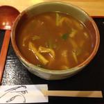 京都仕込みのかれーうどん 椿 - あげカレーうどん740円