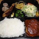 レストラン ポパイ - 海老フライ・ハンバーグ・焼売セット