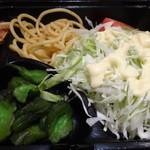 レストラン ポパイ - 副菜類