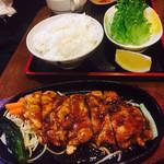 虎丸キッチン -