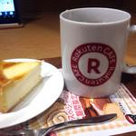 楽天カフェ - トロイカベイクドチーズケーキ(580円)、ハーブティー(330円)