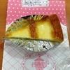 トロイカ - 料理写真:ベークド・チーズケーキ