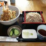 Fuyou - 天丼セット(ご飯半分)