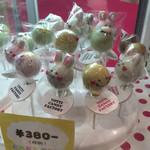 トッティー キャンディー ファクトリー - めっちゃかわいい☆*:.。. o(≧▽≦)o .。.:*☆