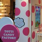 トッティー キャンディー ファクトリー - 入り口