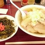 中村屋 - チャーシューメンに高菜ご飯