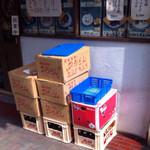 長崎菜館 - 皿うどん880円 (2015-09-14)