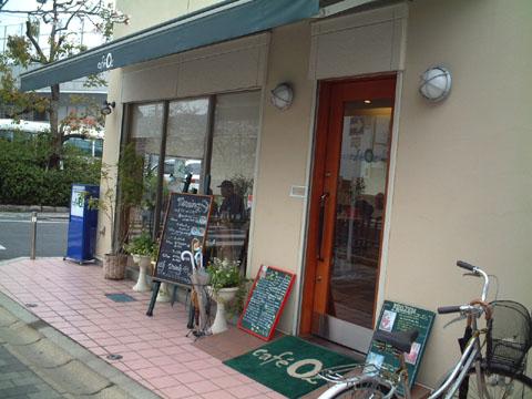 Cafe' O2