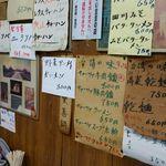 玉蘭 - 野菜アンカケガンメン 800円。
