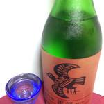 九重雜賀 - 「大吟醸 雑賀」をサムライブルー色のグラスで♪