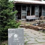 YUSHI CAFE -