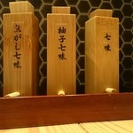 鴨そば塚田農場 - 薬味