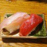 41904798 - お通し(2015年9月)