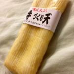 大和蒲鉾 - 料理写真: