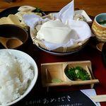 豆腐料理 あめだき - できたて豆腐膳