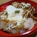 味菜 - 料理写真:ザンギ丼目ん玉乗せ