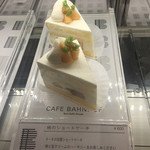 自家焙煎珈琲工房 カフェ バーンホーフ 三番街店 - これ美味しそー♡
