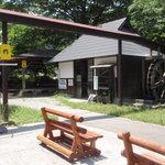 日本の里 風布館 - 店内の水車。