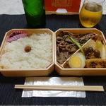 浅草今半 - 二段すき焼き弁当 1750円