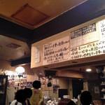 らんぷ - 店内は喫煙推奨張り紙だらけです!
