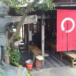 久留米とんこつラーメン 松山分校 - 社内では二宮のラーメン店で通じます。