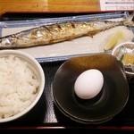 41915008 - 焼き魚定食850円