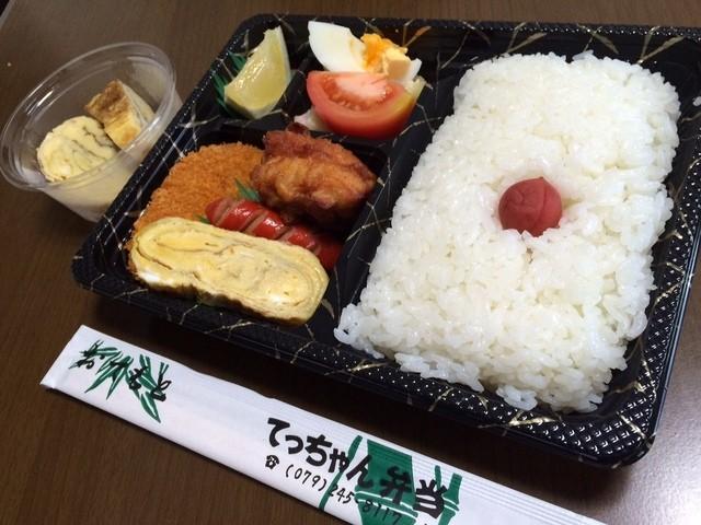 弁当 姫路