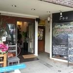 Kobe Garage Cafe -  同級生で8人で行きました。サラダ・アヒージョ・パスタ等注文どれも美味しくみんな満足でした!店内もお洒落だし、お腹一杯だったけど、食べてみたかった「木の実とハチミツのピザ」を追加、驚くほど美味しい~♪