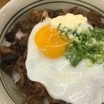 タコシュー - スタから丼(並)(¥580)