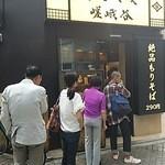 嵯峨谷 池袋店 - 平日の午後1時です。