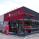 熊本ラーメン館 味千拉麺×桂花ラーメン - 「熊本ラーメン館」さんの外観。熊本の有名店、味千拉麺さんと桂花さんが一つのお店で!