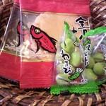ホテル&スパ アンダリゾート伊豆高原 - 部屋のお菓子はアジアンではなく伊豆でした