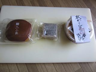 キタヤ 六人衆 - 左から六人衆焼 150円・金つば 150円・わらび餅  378円