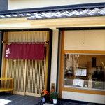 太田屋 - お店の外観です