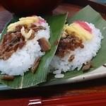 味蔵 月あかり - 笹寿司