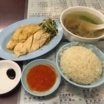 文慶雞 - 海南鶏飯