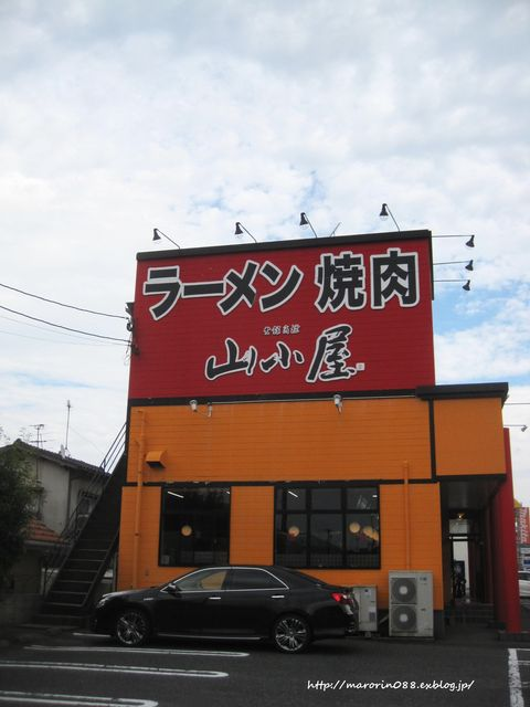 山小屋 曽根バイパス店 - ■外観