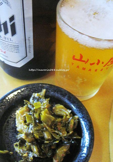 山小屋 曽根バイパス店 - ●いつもの瓶BEERと高菜の漬物