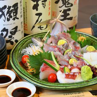 新鮮な魚介類をぜひ味わってください!!