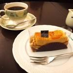 ヒロコーヒー - ポワールキャラメル