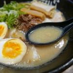 無双心 - チャーシュー麺(味玉)930円+80円